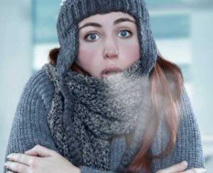 боязнь замерзнуть испытывают многие люди