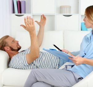 лечение включает встречи пациента с врачом