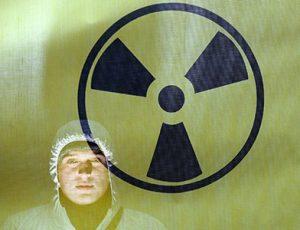 радиофобия харакетризуется иррациональным страхом