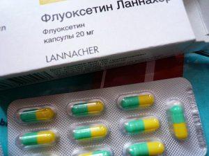 лекарство от тревожности